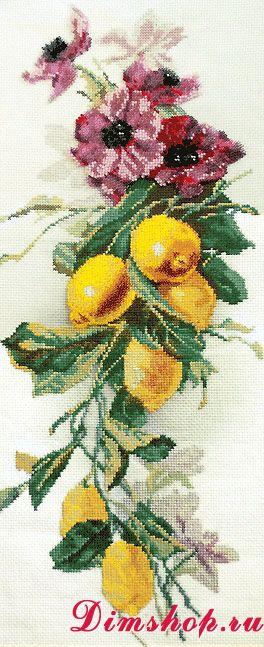 """под названием """"Лимоны"""" от"""