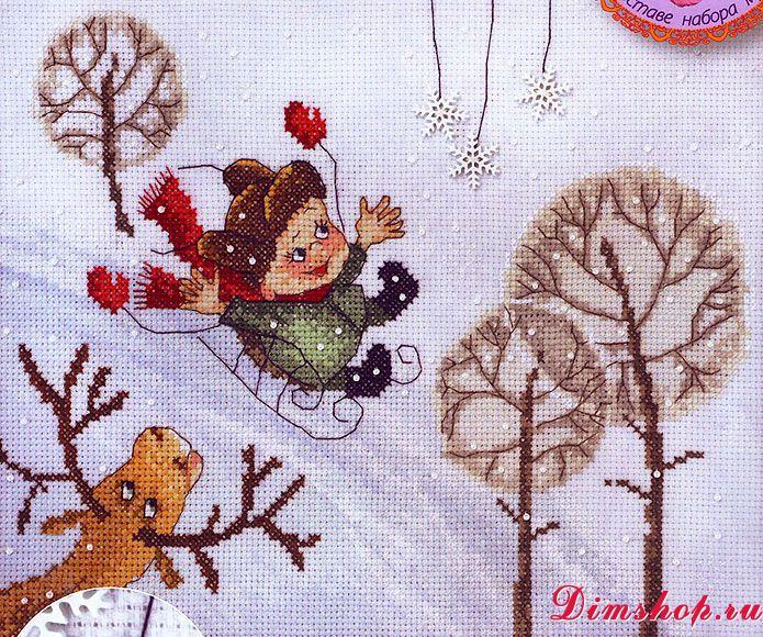 Скачать схемы вышивки марья
