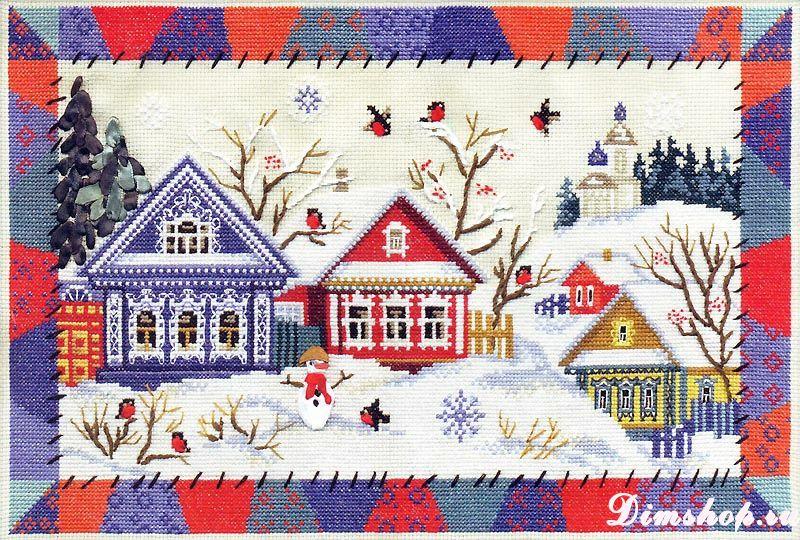 Схемы вышивки деревня снегири