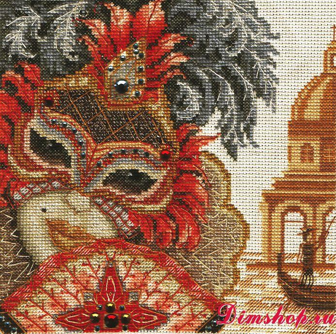 Венецианские маски схемы для вышивки